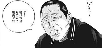 ウシジマくん ネタバレ 最新 415 画バレ【闇金ウシジマくん 最新416】14.jpg