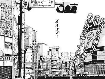 ウシジマくん ネタバレ 最新 415 画バレ【闇金ウシジマくん 最新416】19.jpg