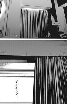ウシジマくん ネタバレ 最新 415 画バレ【闇金ウシジマくん 最新416】2.jpg