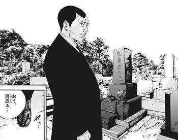 ウシジマくん ネタバレ 最新 420 画バレ【闇金ウシジマくん 最新421】12.jpg
