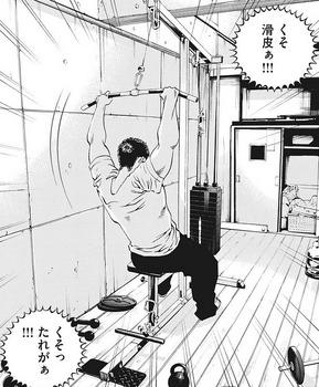 ウシジマくん ネタバレ 最新 420 画バレ【闇金ウシジマくん 最新421】15.jpg