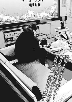 ウシジマくん ネタバレ 最新 420 画バレ【闇金ウシジマくん 最新421】18.jpg