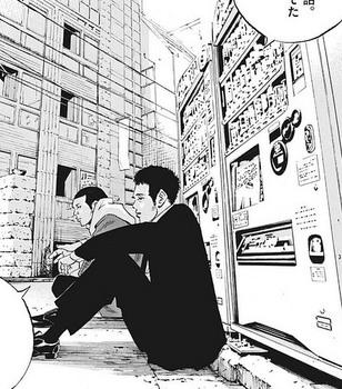 ウシジマくん ネタバレ 最新 421 画バレ【闇金ウシジマくん 最新422】4 - 1.jpg