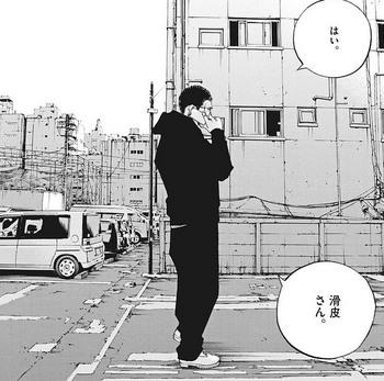 ウシジマくん ネタバレ 最新 421 画バレ【闇金ウシジマくん 最新422】8.jpg