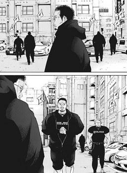 ウシジマくん ネタバレ 最新 422 画バレ【闇金ウシジマくん 最新423】15.jpg
