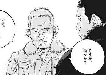 ウシジマくん ネタバレ 最新 424 画バレ【闇金ウシジマくん 最新425】10 - 1.jpg