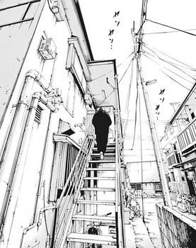 ウシジマくん ネタバレ 最新 424 画バレ【闇金ウシジマくん 最新425】14.jpg