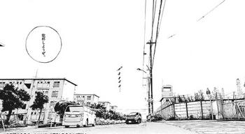 ウシジマくん ネタバレ 最新 424 画バレ【闇金ウシジマくん 最新425】2-1.JPG