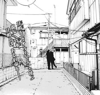 ウシジマくん ネタバレ 最新 426 画バレ【闇金ウシジマくん 最新427】1.jpg