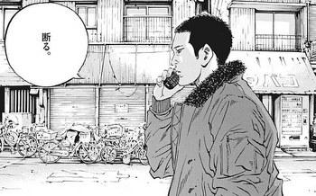 ウシジマくん ネタバレ 最新 427 画バレ【闇金ウシジマくん 最新428】10.jpg