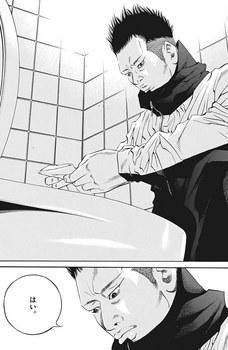 ウシジマくん ネタバレ 最新 427 画バレ【闇金ウシジマくん 最新428】16.jpg