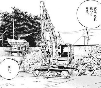 ウシジマくん ネタバレ 最新 427 画バレ【闇金ウシジマくん 最新428】8.jpg