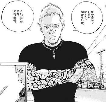 ウシジマくん ネタバレ 最新 429 画バレ【闇金ウシジマくん 最新430】16.jpg