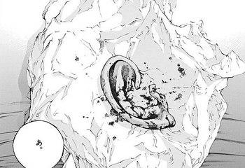 ウシジマくん ネタバレ 最新 429 画バレ【闇金ウシジマくん 最新430】5 - 1.jpg
