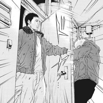 ウシジマくん ネタバレ 最新 429 画バレ【闇金ウシジマくん 最新430】8.jpg