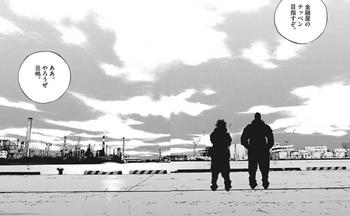 ウシジマくん ネタバレ 最新 430 画バレ【闇金ウシジマくん 最新431】16.JPG