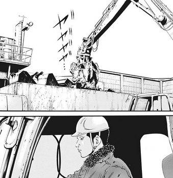 ウシジマくん ネタバレ 最新 430 画バレ【闇金ウシジマくん 最新431】8.jpg