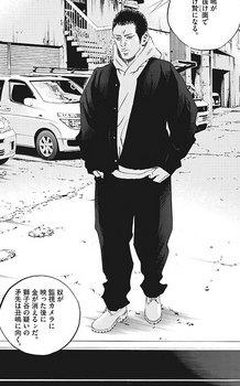 ウシジマくん ネタバレ 最新 436 画バレ【闇金ウシジマくん 最新437】16.jpg