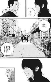 ウシジマくん ネタバレ 最新 436 画バレ【闇金ウシジマくん 最新437】4.jpg