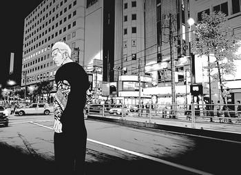 ウシジマくん ネタバレ 最新 437 画バレ【闇金ウシジマくん 最新438】16.JPG