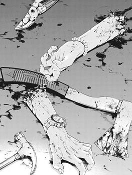 ウシジマくん ネタバレ 最新 437 画バレ【闇金ウシジマくん 最新438】17.jpg