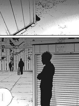 ウシジマくん ネタバレ 最新 438 画バレ【闇金ウシジマくん 最新439】10.jpg