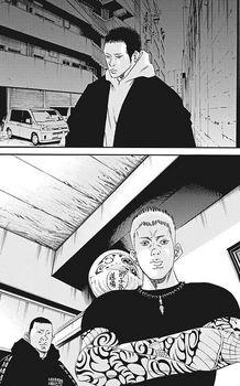ウシジマくん ネタバレ 最新 438 画バレ【闇金ウシジマくん 最新439】16.jpg