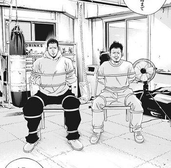 ウシジマくん ネタバレ 最新 439 画バレ【闇金ウシジマくん 最新440】13.jpg