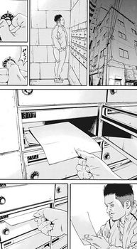 ウシジマくん ネタバレ 最新 439 画バレ【闇金ウシジマくん 最新440】3.jpg