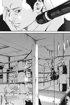 ウシジマくん ネタバレ 最新 439 画バレ【闇金ウシジマくん 最新440】9.jpg
