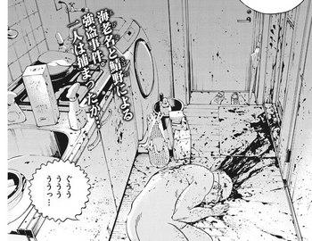 ウシジマくん ネタバレ 最新 440 画バレ【闇金ウシジマくん 最新441】1.jpg
