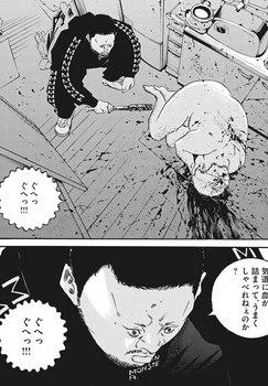 ウシジマくん ネタバレ 最新 440 画バレ【闇金ウシジマくん 最新441】2.jpg