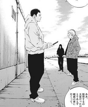 ウシジマくん ネタバレ 最新 446 画バレ【闇金ウシジマくん 最新447】3.jpg