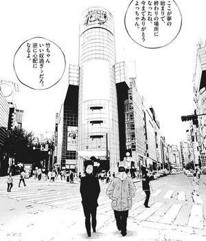 ウシジマくん ネタバレ 最新 447 画バレ【闇金ウシジマくん 最新448】19.jpg