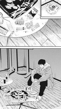 ウシジマくん ネタバレ 最新 447 画バレ【闇金ウシジマくん 最新448】3.jpg