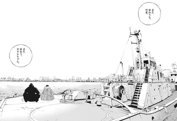 ウシジマくん ネタバレ 最新 448 画バレ【闇金ウシジマくん 最新449】12.JPG