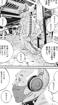 ウシジマくん ネタバレ 最新 450 画バレ【闇金ウシジマくん 最新451】11.jpg