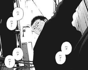 ウシジマくん ネタバレ 最新 451 画バレ【闇金ウシジマくん 最新452】16.jpg