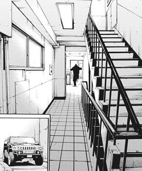 ウシジマくん ネタバレ 最新 452 画バレ【闇金ウシジマくん 最新453】13.jpg