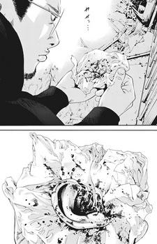 ウシジマくん ネタバレ 最新 454 画バレ【闇金ウシジマくん 最新455】3.jpg