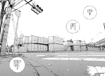 ウシジマくん ネタバレ 最新 455 画バレ【闇金ウシジマくん 最新456】13.JPG