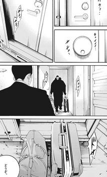 ウシジマくん ネタバレ 最新 456 画バレ【闇金ウシジマくん 最新457】5.jpg