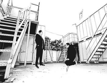 ウシジマくん ネタバレ 最新 456 画バレ【闇金ウシジマくん 最新457】8.JPG