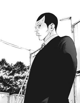 ウシジマくん ネタバレ 最新 456 画バレ【闇金ウシジマくん 最新457】9.jpg