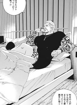 ウシジマくん ネタバレ 最新 458 画バレ【闇金ウシジマくん 最新459】2.jpg