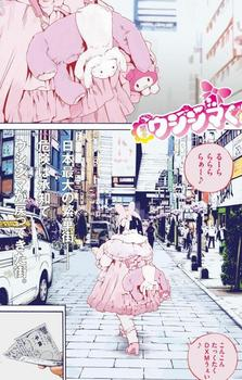 ウシジマくん ネタバレ 最新 459 画バレ【闇金ウシジマくん 最新460】1.jpg
