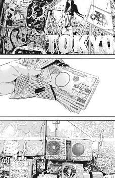 ウシジマくん ネタバレ 最新 459 画バレ【闇金ウシジマくん 最新460】3.jpg