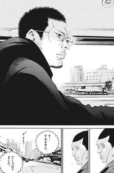 ウシジマくん ネタバレ 最新 461 画バレ【闇金ウシジマくん 最新462】12.jpg