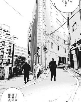 ウシジマくん ネタバレ 最新 462 画バレ【闇金ウシジマくん 最新463】8.jpg
