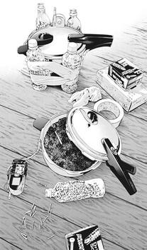 ウシジマくん ネタバレ 最新 463 画バレ【闇金ウシジマくん 最新464】7.jpg